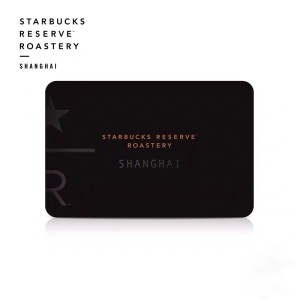 Harga starbucks reserve roastery shanghai card kartu gift card china   HARGALOKA.COM