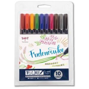 Harga Tombow Fudenosuke Brush Pen Hard Katalog.or.id