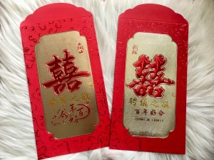 Harga angpao besar jumbo xl sangjit ang bao uang susu lamar hongbao | HARGALOKA.COM