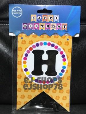 Harga banner happy birthday flower bunting flag ulang tahun corak | HARGALOKA.COM
