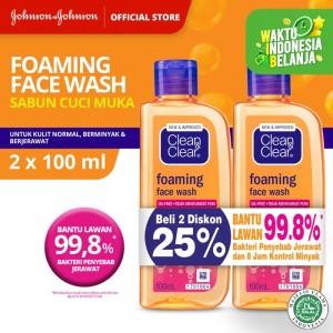 Harga twinpack c amp c face foaming wash   HARGALOKA.COM
