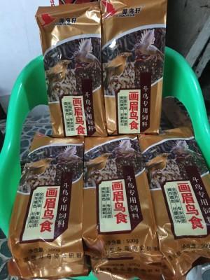 Harga voer import untuk semua burung pemakan serangga wambie poksay | HARGALOKA.COM
