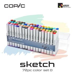 Info Copic Sketch Marker Set 36 Basic Colour Katalog.or.id