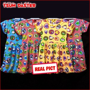 Harga dress anak baju anak perempuan daster anak dress anak murah 1 2 tahun   hello | HARGALOKA.COM