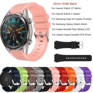 Harga huawei watch gt2 46mm strap tali jam silicone rubber band | HARGALOKA.COM