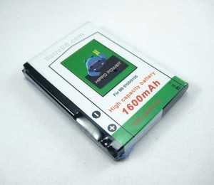 Harga baterai double power hippo for bb pearl 9100 | HARGALOKA.COM