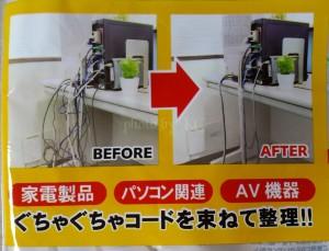 Harga large pengaman amp pelindung kabel tv komputer speaker cpu | HARGALOKA.COM