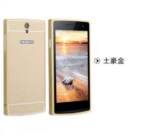 Harga bumper oppo find 5 mini aluminium with back case cover | HARGALOKA.COM