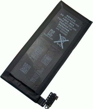 Harga battery baterai batre apple iphone 4g original iphone | HARGALOKA.COM
