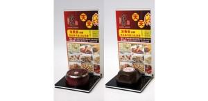 Harga menu card untuk promosi daftar makanan dan logo perusahaan di   HARGALOKA.COM