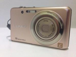 Harga kamera pocket panasonic lumix dmc fh7 gold | HARGALOKA.COM