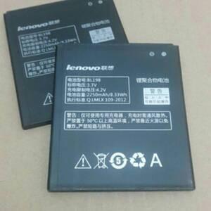 Harga baterai batere original lenovo a859 a850 s890 k860 bl | HARGALOKA.COM