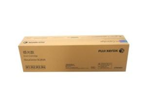 Harga drum unit original ct351053 mesin fotocopy fuji xerox dcsc 2020 | HARGALOKA.COM