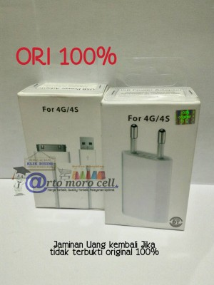 Harga charger iphone 4 4s 4g 3gs ipad 1 2 3 ipod itouch apple original 100 | HARGALOKA.COM