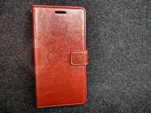 Harga free sg elegant retro leather flip case cover   oppo mirror 5 a51   | HARGALOKA.COM