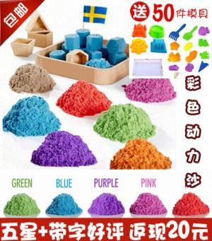 Harga pasir kinetic ajaib mainan edukasi anak 1kg     HARGALOKA.COM