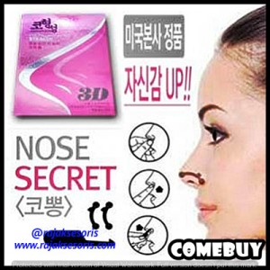 Harga nose secret hidung mancung tanpa operasi pemancung | HARGALOKA.COM