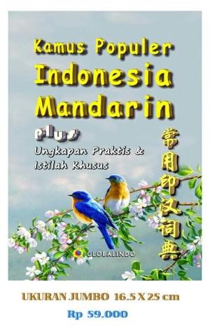 Harga kamus populer indonesia | HARGALOKA.COM