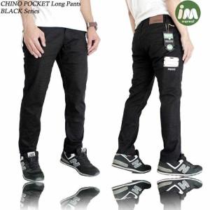 Harga celana chino panjang pria model pocket   terbaru     HARGALOKA.COM