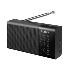 Harga radio sony icf p36 am fm pocket | HARGALOKA.COM