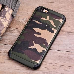 Harga case loreng tni oppo f3 a39 a57 f1 plus neo 7 tentara soft hard | HARGALOKA.COM