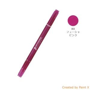 Info Tombow Play Color K Dual Pen Brush Colour Katalog.or.id