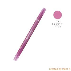 Harga Tombow Play Color K Dual Pen Brush Colour Katalog.or.id