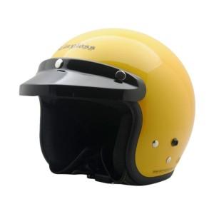 Harga helm cargloss retro excotic yellow   kuning | HARGALOKA.COM