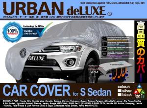 Harga car cover mobil urban deluxe small sedan vios kia lancer | HARGALOKA.COM