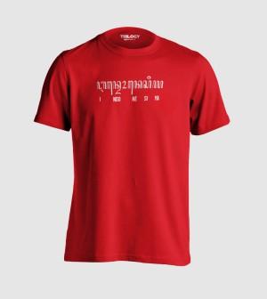 Harga kaos brand trilogy tumblr indonesia aksara jawa tshirt   merah | HARGALOKA.COM