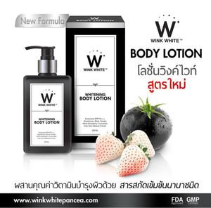 Harga wink white whitening body lotion winkwhite | HARGALOKA.COM