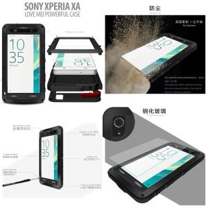 Info Sony Xperia Z1 Gi Bao Nhi U Katalog.or.id