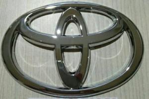 Harga emblem logo toyota calya | HARGALOKA.COM