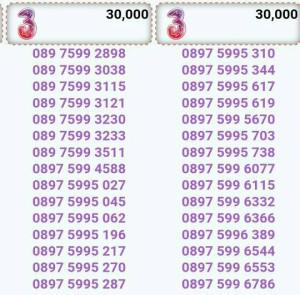 Harga nomor cantik kartu three terbaru super murah acak bagus hoki | HARGALOKA.COM