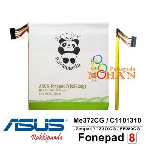 Harga baterai asus fonepad 8 fe380cg c11p1310 double ic | HARGALOKA.COM