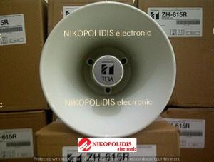 Harga horn speaker toa zh 615r 15 | HARGALOKA.COM