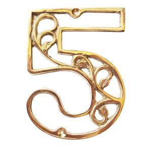 Harga 11cm nomor daun ukir jalan rumah ruko usaha resto kuningan   no | HARGALOKA.COM