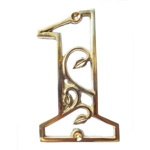 Harga 11cm nomor daun ukir villa kantor ruko hotel gedung kuningan   no | HARGALOKA.COM