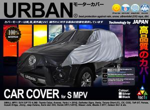 Harga Urban Cover Mobil Small Mpv Avanza Xenia Dll Katalog.or.id