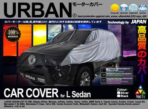 Harga car cover mobil urban large sedan toyota camry bmw mazda | HARGALOKA.COM