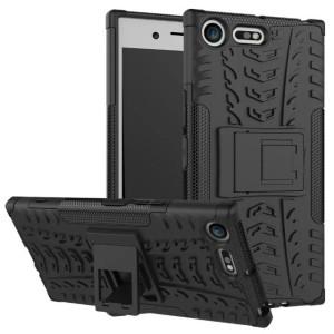 Harga sony xperia xz1 armor tpu stand case | HARGALOKA.COM