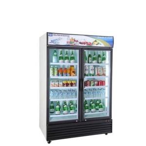 Harga harga jual showcase cooler 2 pintu sansio san 1188 | HARGALOKA.COM
