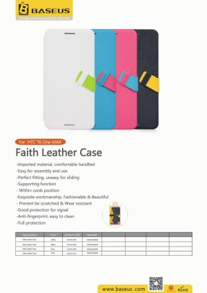 Harga faith leather case baseus for htc one | HARGALOKA.COM