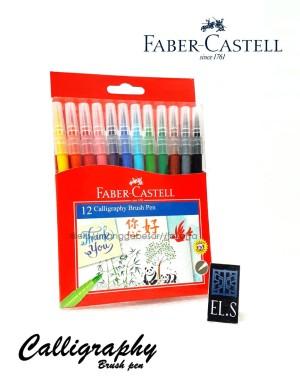 Info Faber Castell Brush Pen Katalog.or.id