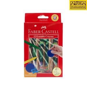 Harga Erasable Crayons 24 Warna Faber Castell Crayon Hapus Katalog.or.id