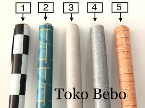 Harga jual karpet plastik vinyl 1 roll untuk alas meja dan lantai 15 meter | HARGALOKA.COM