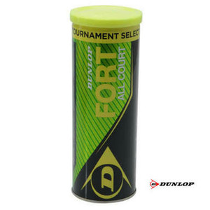 Katalog Bola Tennis Dunlop Fort 3 Balls Katalog.or.id