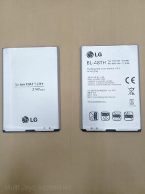 Harga baterai original lg optimus g pro bl48th bl 48th battrey batre | HARGALOKA.COM