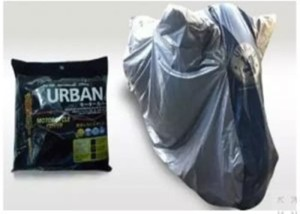 Harga jual sarung cover motor urban di samarinda ninja 250 cbr | HARGALOKA.COM