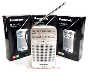Harga radio fm am panasonic rf p50d 2 band receiver   | HARGALOKA.COM